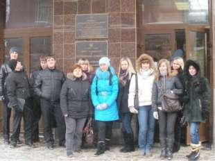 1 марта 2011 года. Мы у входа в Центр испытаний и сертификации – Санкт-Петер