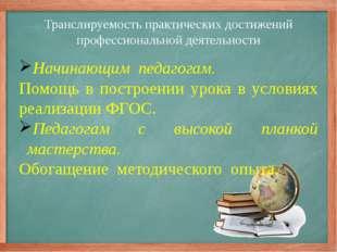 Литература Амонашвили Ш.А. Обучение. Оценка. Отметка. – М., 1980. Асмолов А.Г