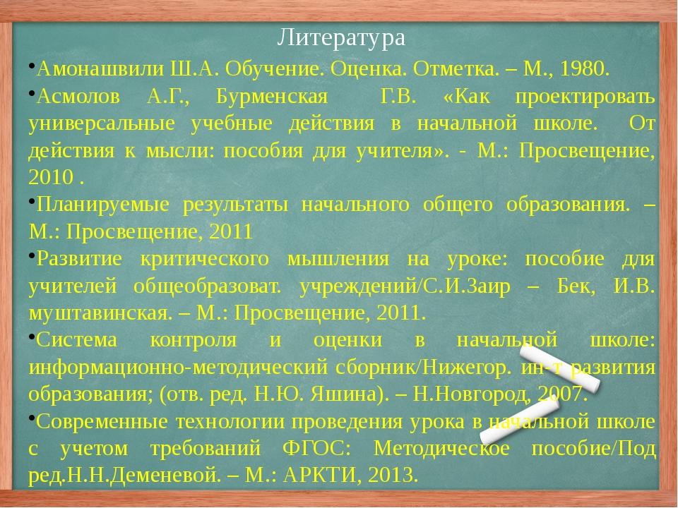 Ресурсы Интернет http://http://www.edu.ru/db-mon/mo/Data/d_09/m373.html. http...