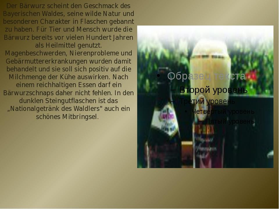 Der Bärwurz scheint den Geschmack des Bayerischen Waldes, seine wilde Natur u...