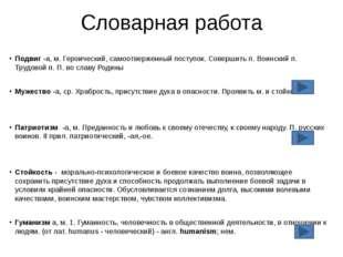 Список литературы 1. Золотарёва И.В., Беломестных О.Б., Корнеева М.С. Поурочн
