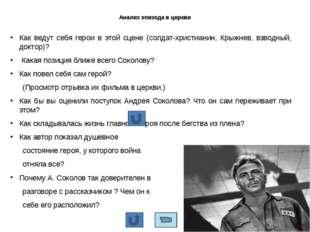 Сайты https://yandex.ru/images/search?viewport=wide&text=%D1%82%D0%B8%D1%85