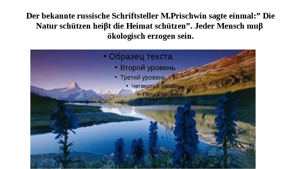 """Der bekannte russische Schriftsteller M.Prischwin sagte einmal:"""" Die Natur sc..."""