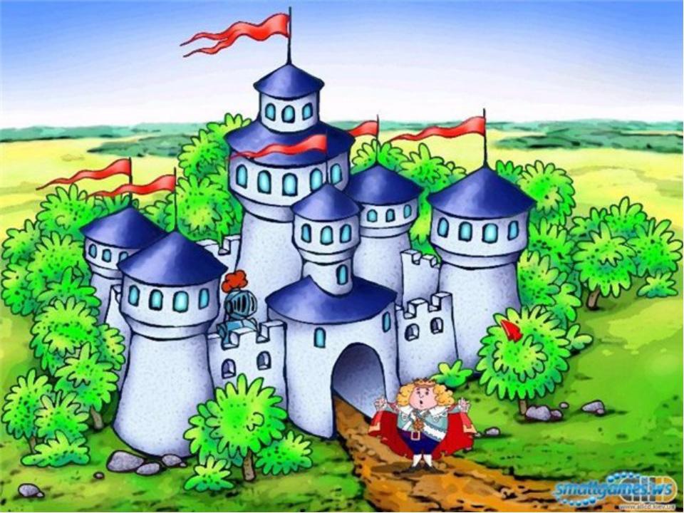Картинки волшебная страна арифметики, открытки живые новым