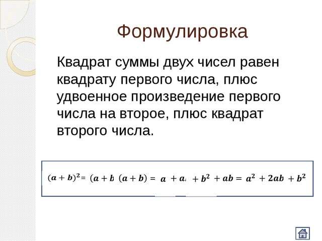 а b b а а а b b