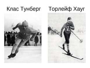 Клас Тунберг Торлейф Хауг