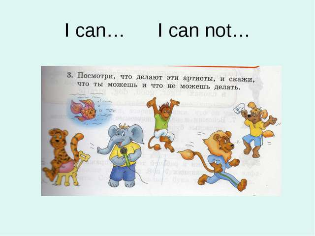 I can… I can not…