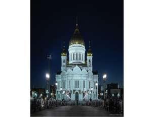 В день Рождества Христова Россия праздновала избавление от наполеоновского н