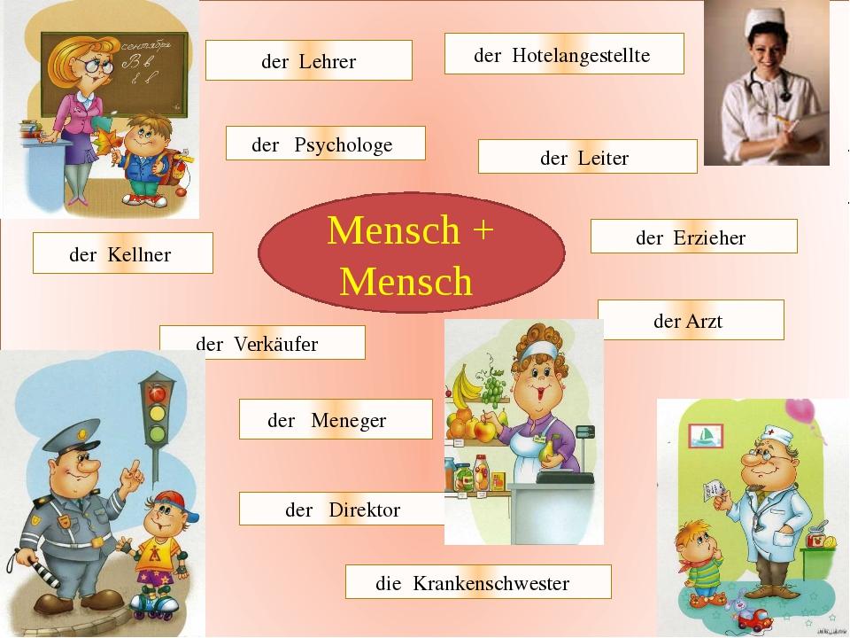 Mensch + Mensch der Lehrer der Arzt der Psychologe der Leiter der Meneger de...