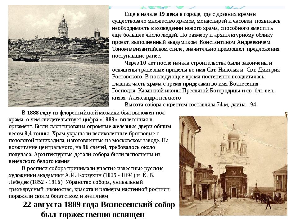 Еще в начале 19 века в городе, где с древних времен существовало множество х...