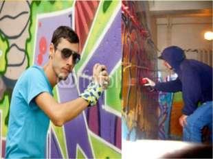 """Граффитеры Слово граффити - итальянское, и изначально значит """"нацарапанный. У"""
