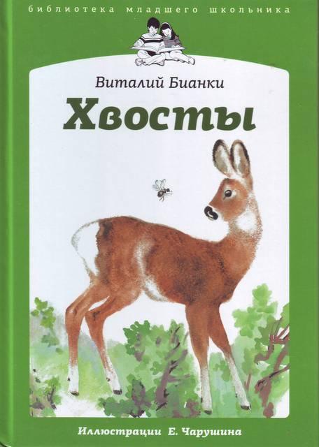 http://www.bookovki.com/wp-content/uploads/2012/08/Scan10078.jpg