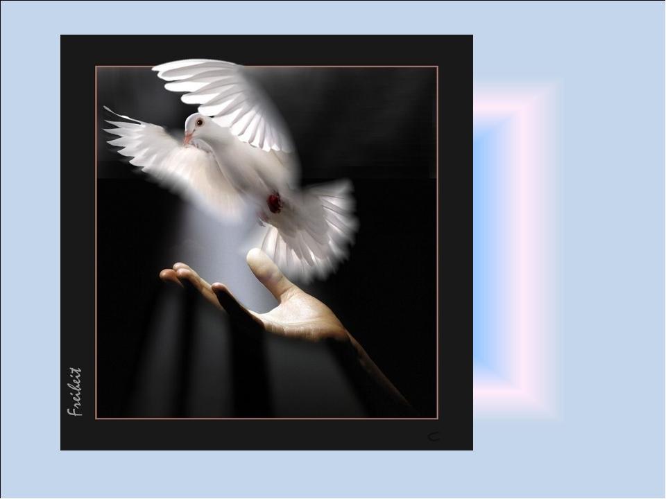 Картинки с царствием небесным другу