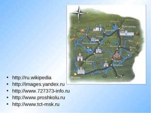 http://ru.wikipedia http://images.yandex.ru http://www.727373-info.ru http://