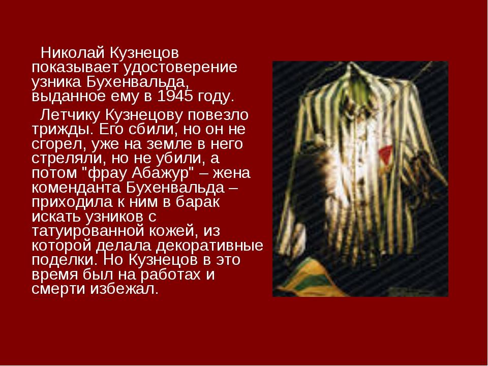 Николай Кузнецов показывает удостоверение узника Бухенвальда, выданное ему в...