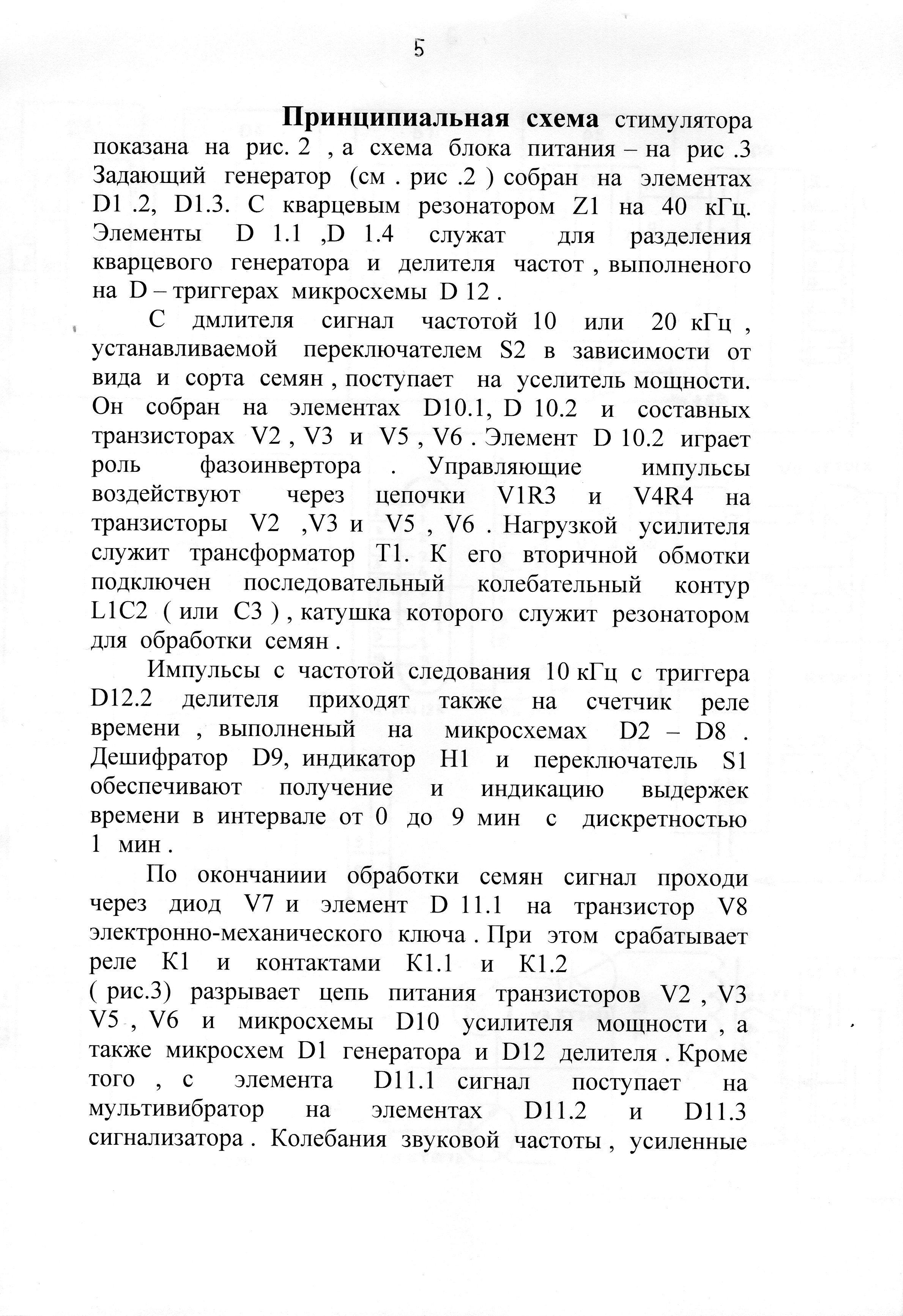 D:\Documents and Settings\СЕРГЕЙ\Мои документы\Мои рисунки\img731.jpg