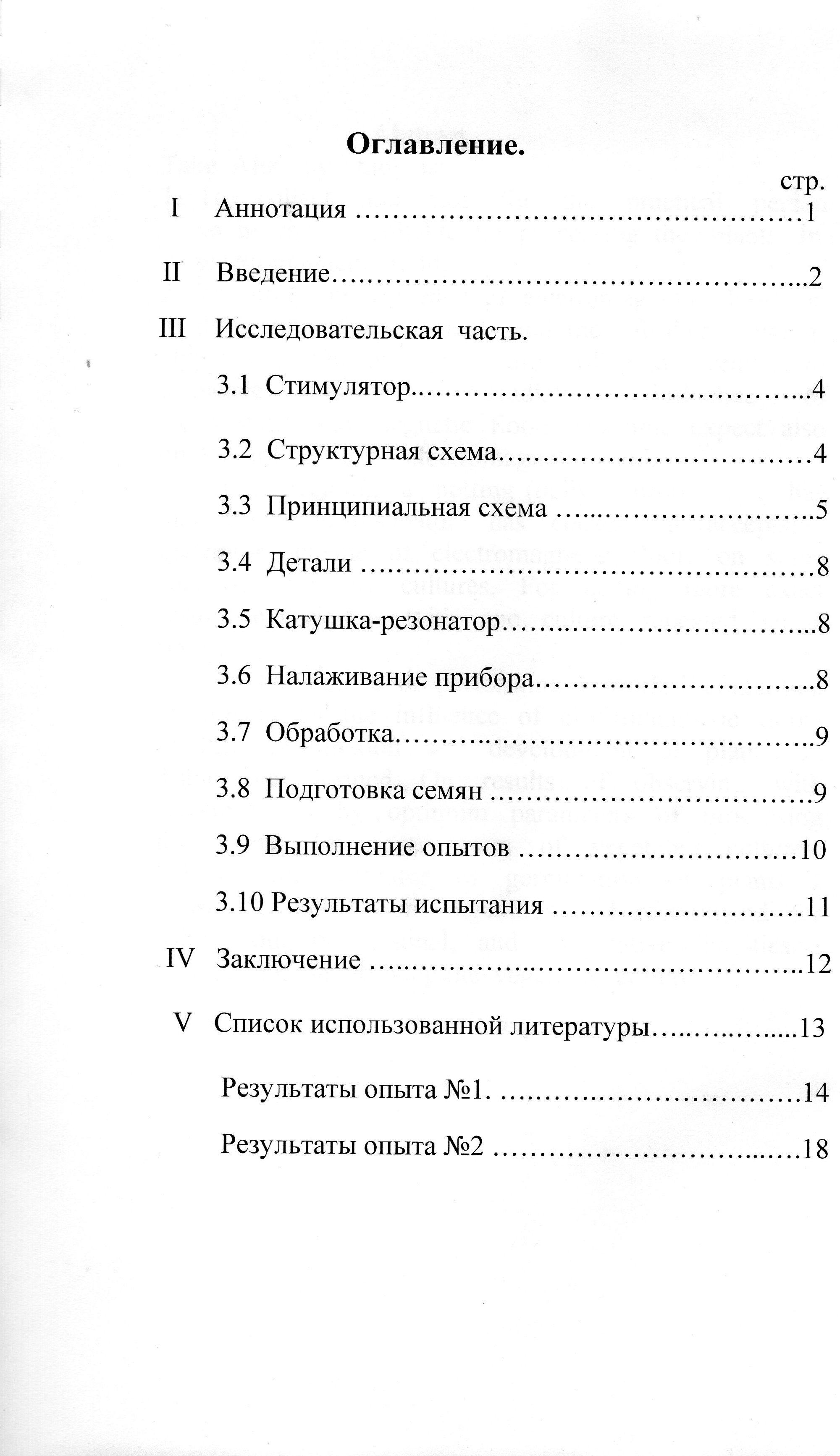 D:\Documents and Settings\СЕРГЕЙ\Мои документы\Мои рисунки\img725.jpg