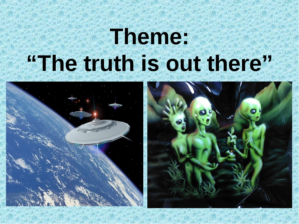 "Theme: ""The truth is out there"""