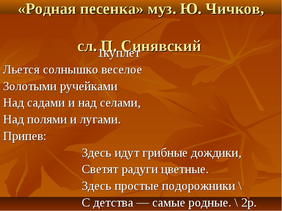 Харьков доя тебя льется солнышко веселое течением