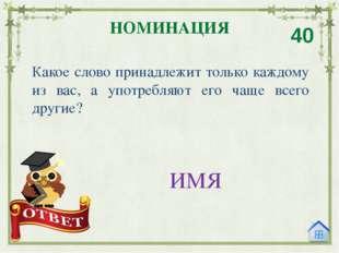 В какой сказке Пушкина использованы следующие выражения: в путь-дорогу снаряд
