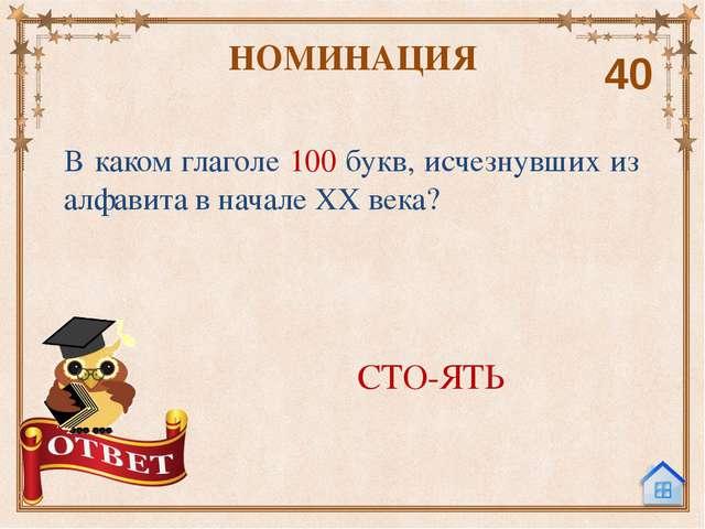 -Я знаю два удивительных русских слова,- сказал Буратино.- В одном – семь оди...