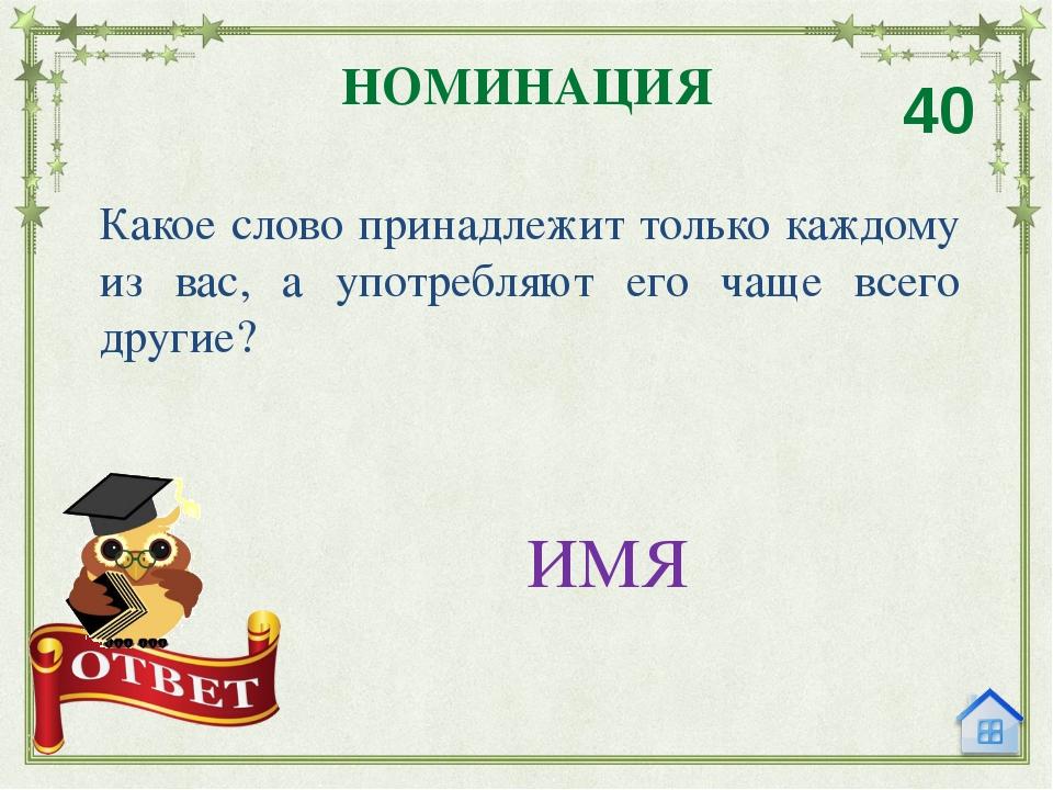 В какой сказке Пушкина использованы следующие выражения: в путь-дорогу снаряд...