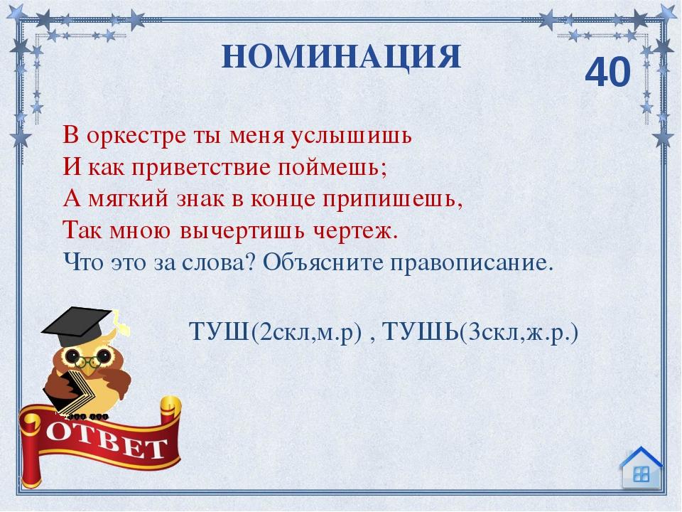 Отгадайте загадку в стихах: С буквой О я круг приятелей, С буквой А - меропри...