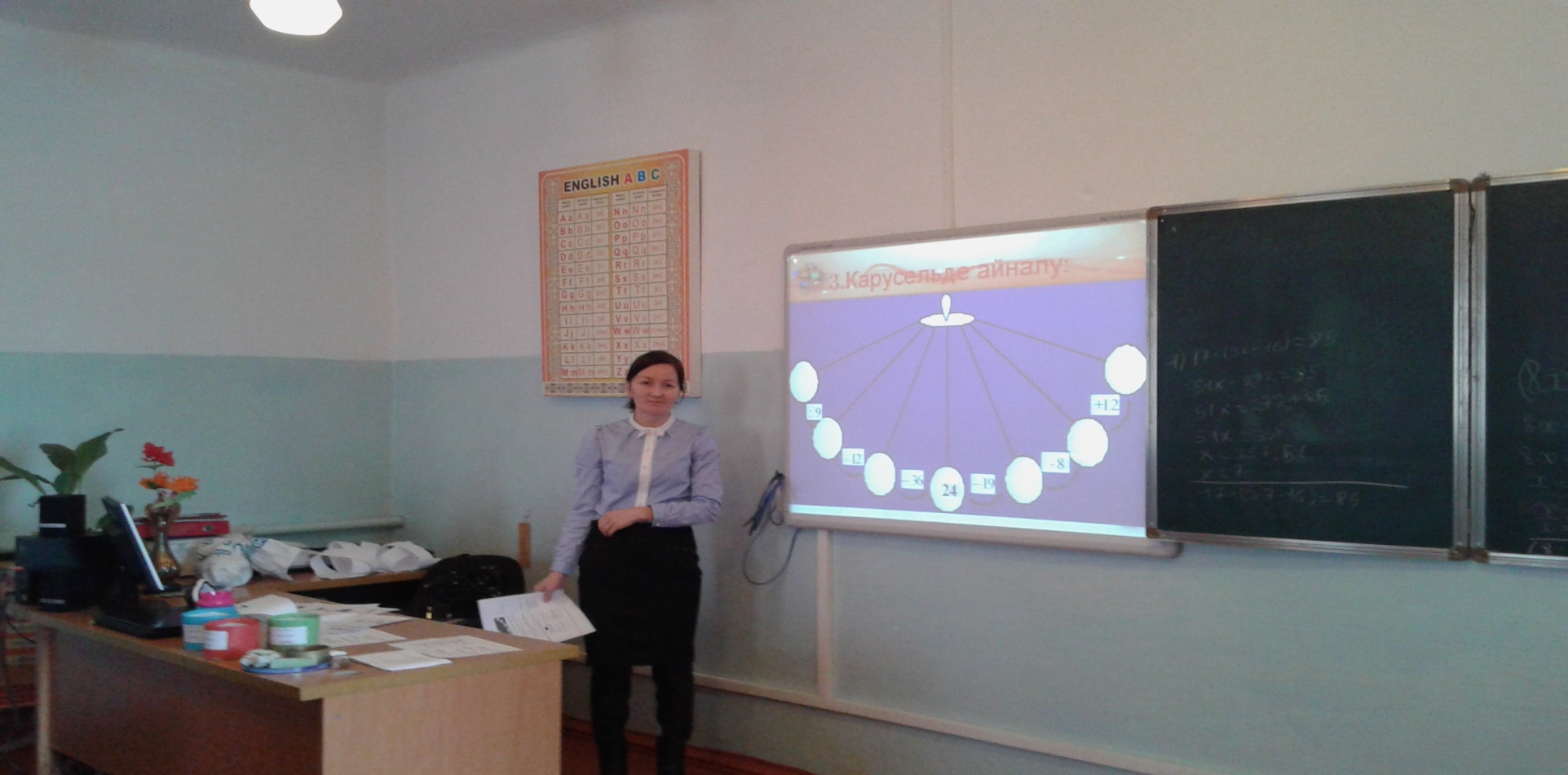 E:\Documents and Settings\Карлыгаш\Рабочий стол\Ашық сабақ\20141118_103934.jpg