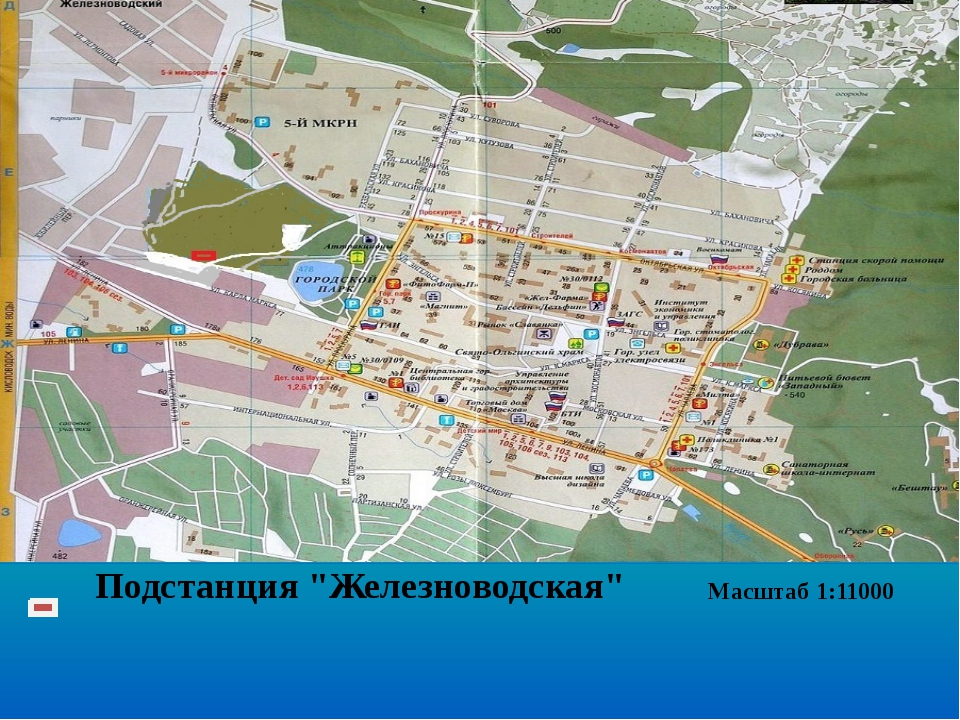 "Подстанция ""Железноводская"" Масштаб 1:11000"