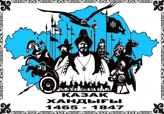 http://www.kazakhstanzaman.kz/wp-content/uploads/2015/04/8b498ef44d04e22d2c4329c643d39875.jpg