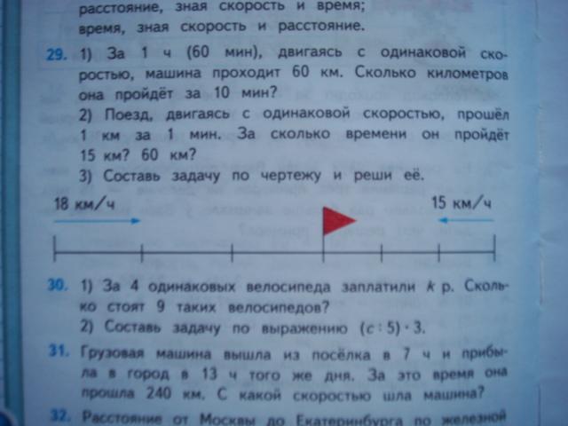 hello_html_1db05ac5.jpg