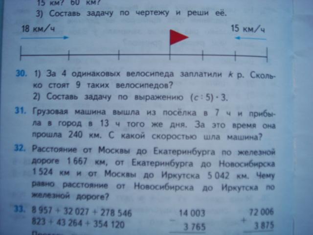 hello_html_m788facde.jpg
