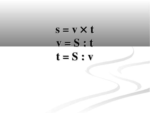 s = v  t v = S : t t = S : v