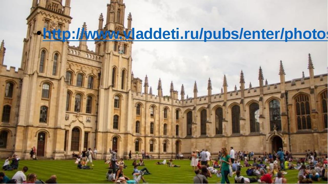 http://www.vladdeti.ru/pubs/enter/photos/493-progulka-po-oksfordu-18-foto.html