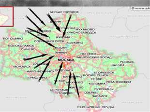 Красная армия вела тяжелые оборонительные бои, но остановить гитлеровцев, рв