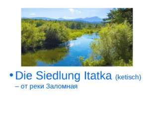 Die Siedlung Itatka (ketisch) – от реки Заломная