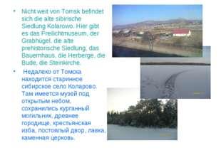 Nicht weit von Tomsk befindet sich die alte sibirische Siedlung Kolarowo. Hie