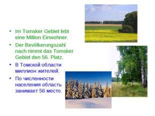 Im Tomsker Gebiet lebt eine Million Einwohner. Der Bevölkerungszahl nach nimm