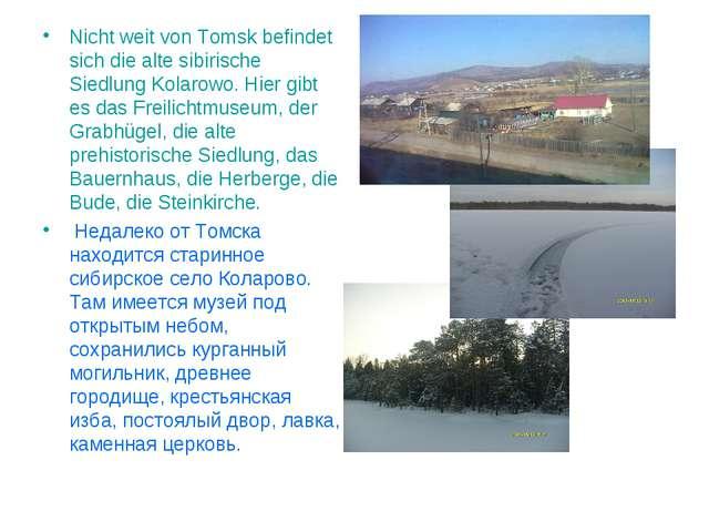 Nicht weit von Tomsk befindet sich die alte sibirische Siedlung Kolarowo. Hie...