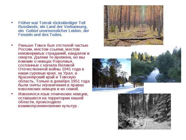 Früher war Tomsk rückständiger Teil Russlands, ein Land der Verbannung, ein G...
