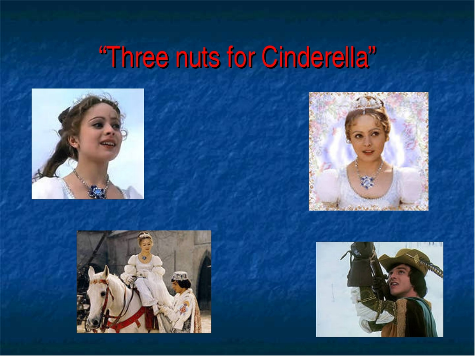 """Three nuts for Cinderella"""