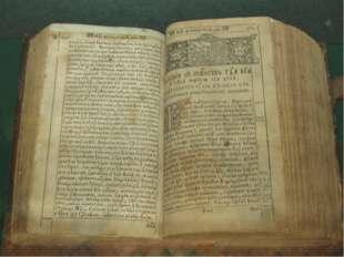 Великие Четьи Минеи Макария В середине XVI в. появляются Великие Минеи Четьи