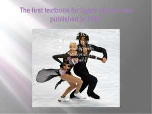 The first textbook for figure skaters was published in 1838.