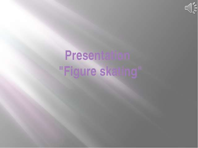 "Presentation ""Figure skating"""