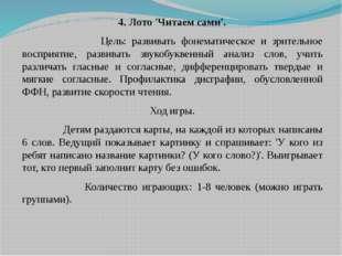 ДОМ ШКАФ ЧАСЫ ЯБЛОКО ТОПОР СОБАКА