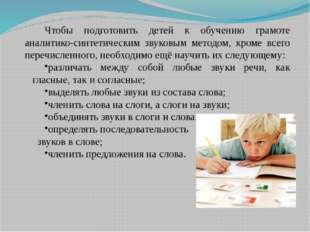 Индивидуальный подход на логопедических занятиях Эффективность логопедическо