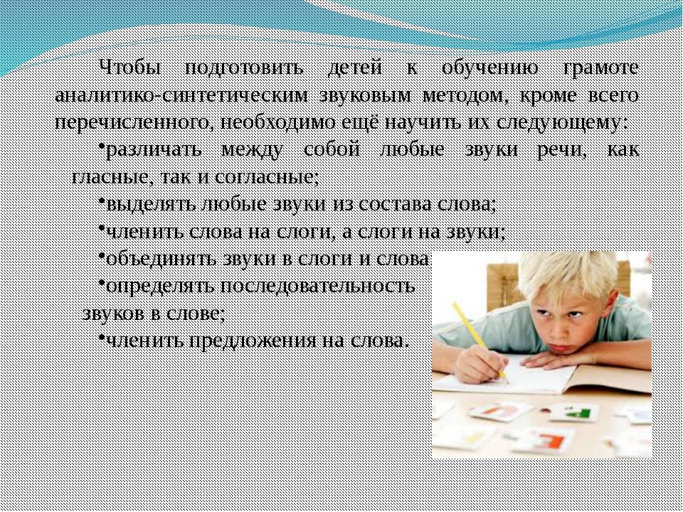 Индивидуальный подход на логопедических занятиях Эффективность логопедическо...