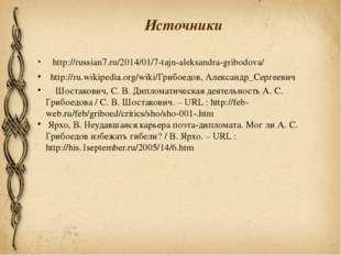 http://russian7.ru/2014/01/7-tajn-aleksandra-gribodova/ http://ru.wikipedia.