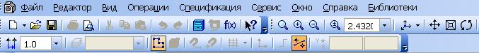 hello_html_m1dc0ead.png