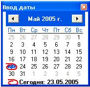 hello_html_m47029fa3.png